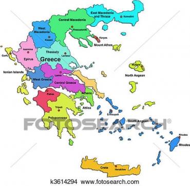 La Cour des comptes européenne accable la gestion de la crise grecque  Mediapart 18 novembre 2017 Par martine orange